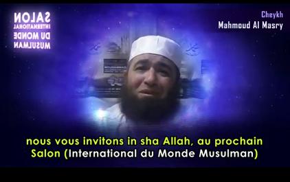 Salon international du monde musulman teaser de la for Salon du hajj