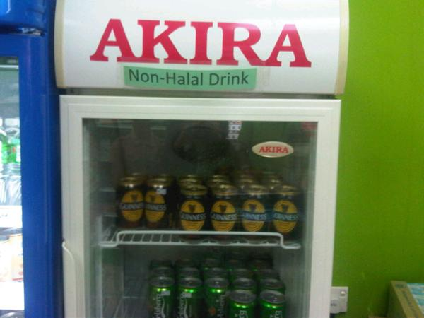 Non halal drink