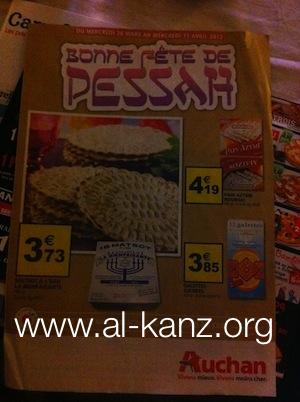Auchan Pessah