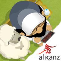 ADABéo Al-Kanz