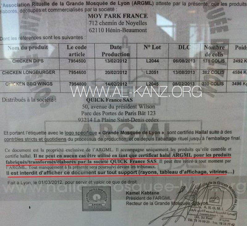 Certificat halal ARGML