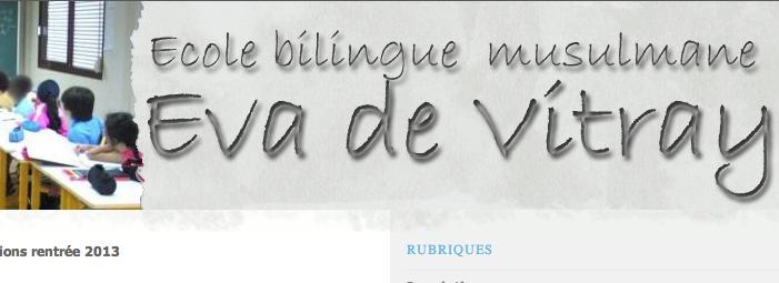 Ecole musulmane bilingue Eva de Vitray