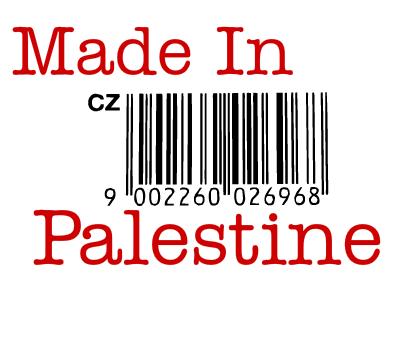 Made in Palestine, bientôt en Afrique du Sud ?