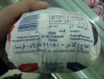 non-halal-poulet-doux