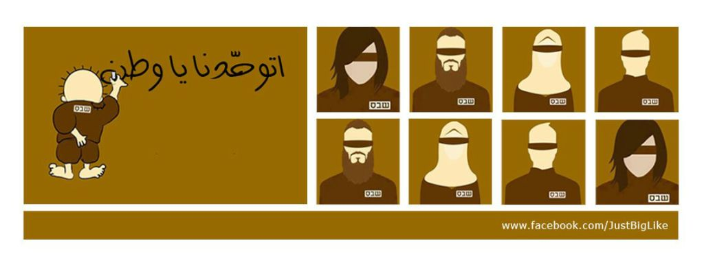 Palhunger