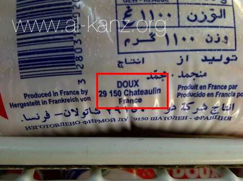 Tilly-Sabco et Doux, du non halal en Arabie saoudite