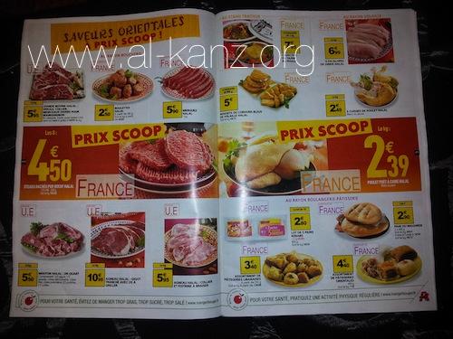 Auchan Halal