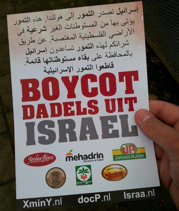 boycott Israel dattes rotterdam
