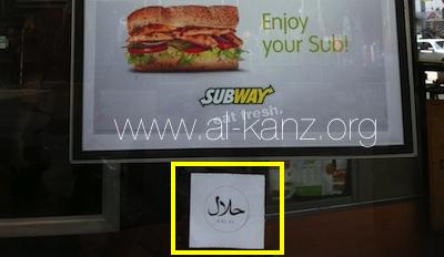 A Bruxelles, Subway se dit