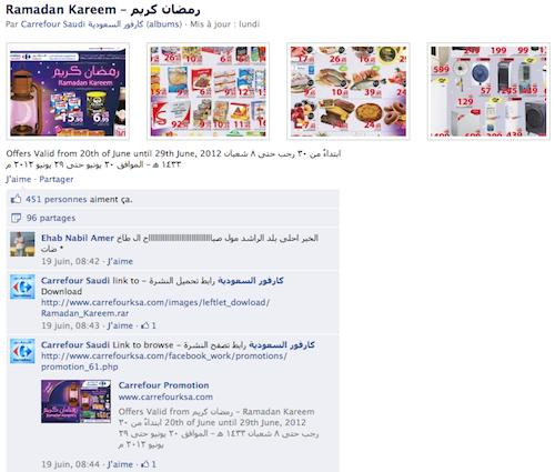 Carrefour ramadan