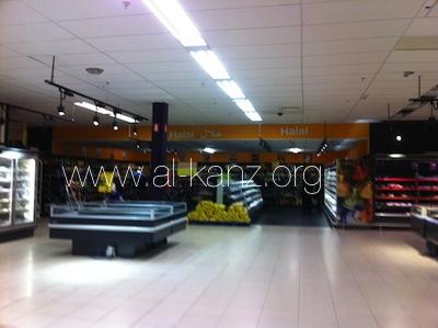 A Bruxelles, Carrefour prétendument halal