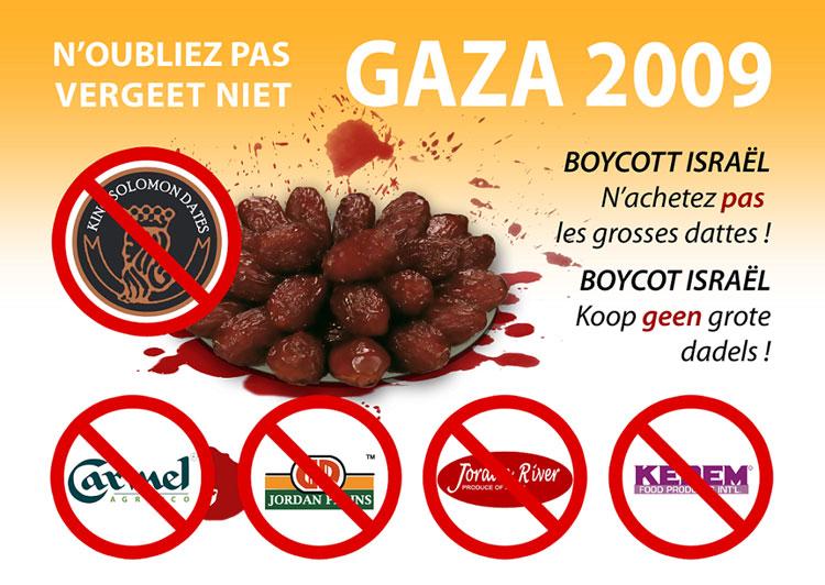 Ramadan 2012 : attention aux dattes israéliennes