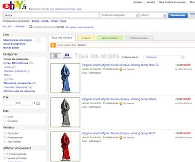 Burqa : eBay