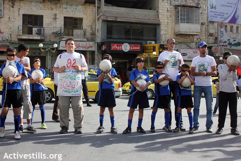 Mahmoud Sarsak : mobilisation à Naplouse