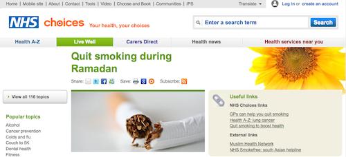 Ramadan : l'occasion de cesser de fumer pour les Britanniques