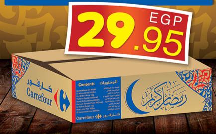 Ramadan 2012 : en Egypte, Carrefour lance sa ramadan box