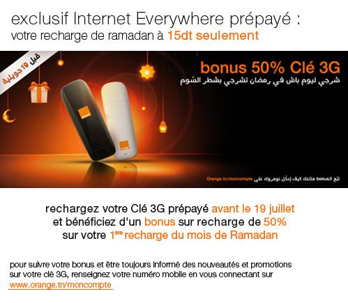 Orange : ristourne sur un fofait 3G pour ramadan