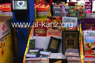 Géant Casino : des livres islamiques, entre le cochon et les oignons