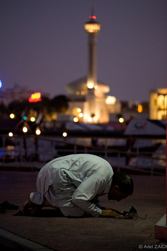 mosquée Ariss