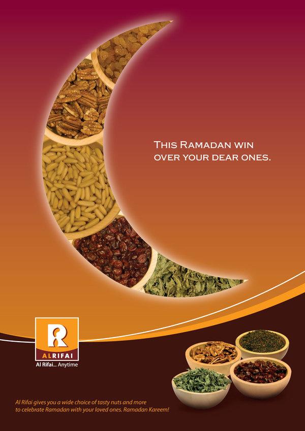 Al Rifai ramadan