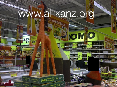 Girafe Auchan
