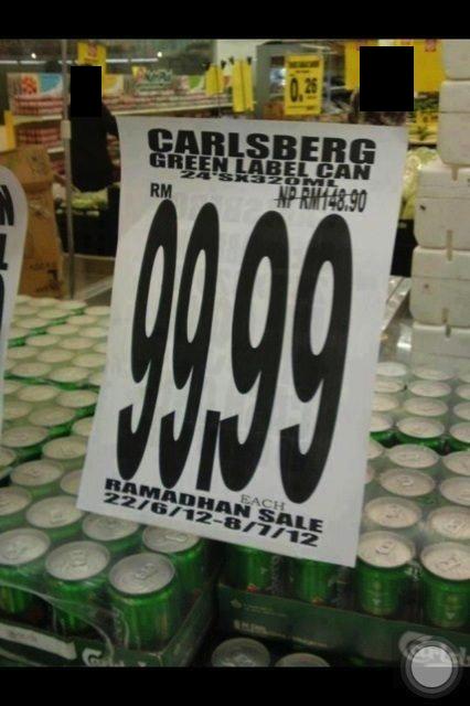 De la bière en promotion pour ramadan