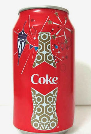 L'anti-ramadan de Coca-Cola