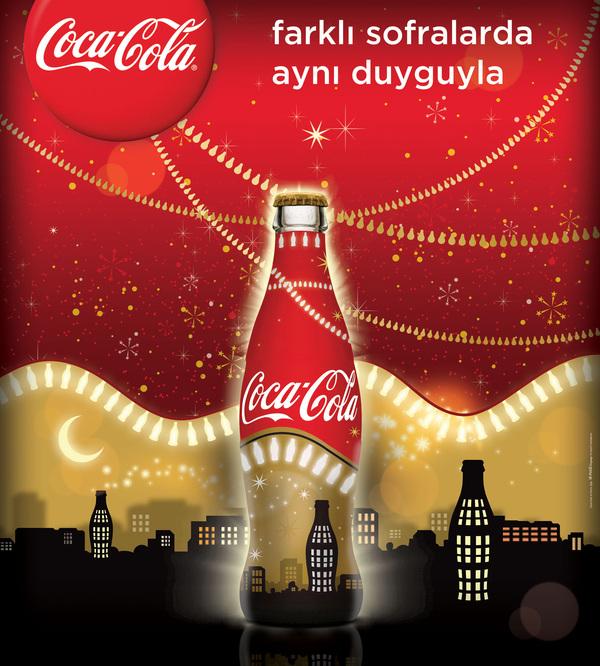 Ramadan Coca Cola