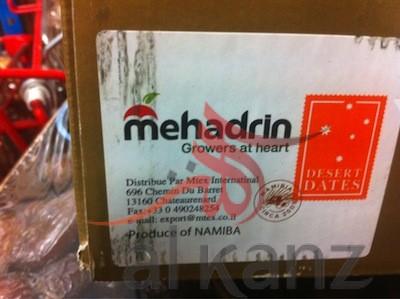 Chez Grand Frais : des dattes israéliennes made in Namibie...