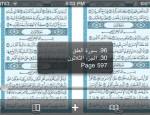 Coran iphone