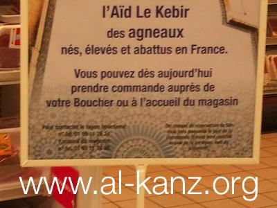 Carrefour Evry Aï el-Kebir