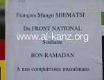 """Le Front national vous souhaite un """"bon ramadan"""""""