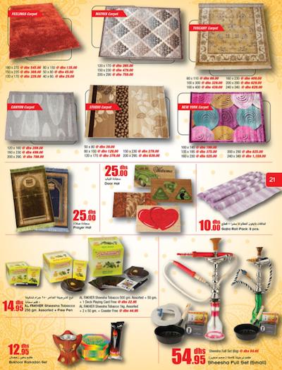 Quelques liens utiles for Inter meuble tunisie catalogue 2014