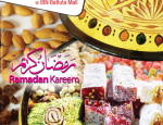 Géant : catalogue ramadan aux Emirats