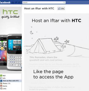 Host an iftar HTC