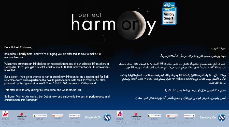 HP Egypte ramadan