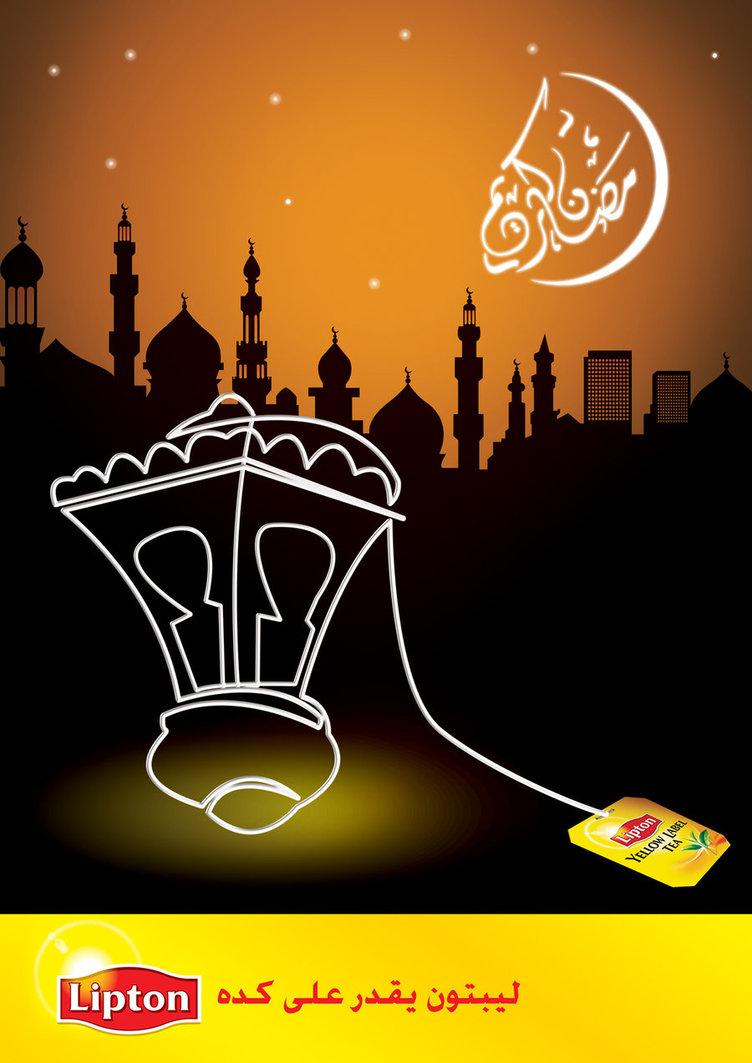 Lipton ramadan