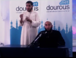 nader-ramadan