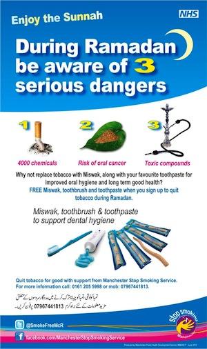 NHS ramadan Sunnah smoking