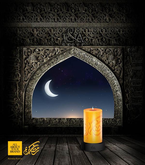 P&A ramadan