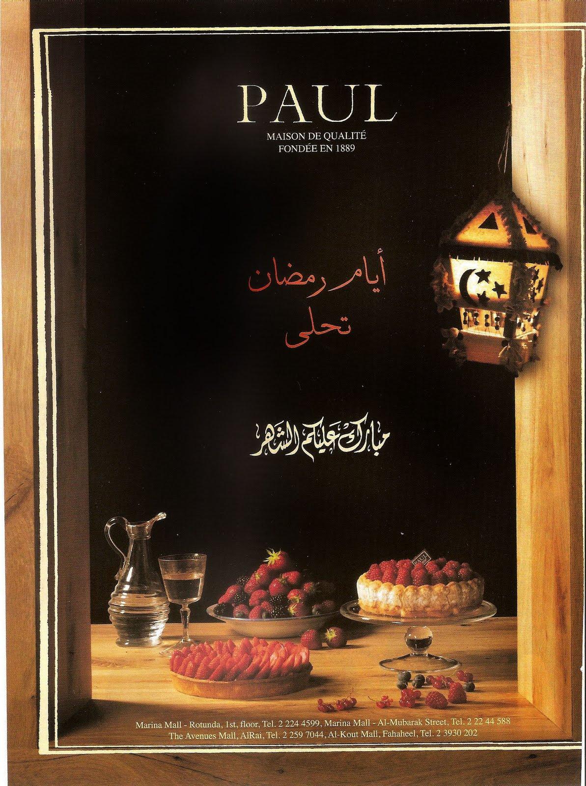 Paul ramadan