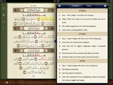 Quran Reader : l'application iPhone gratuite