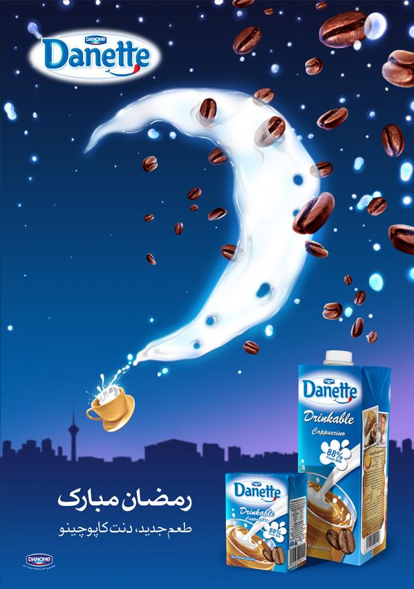 Ramadan Sofitel