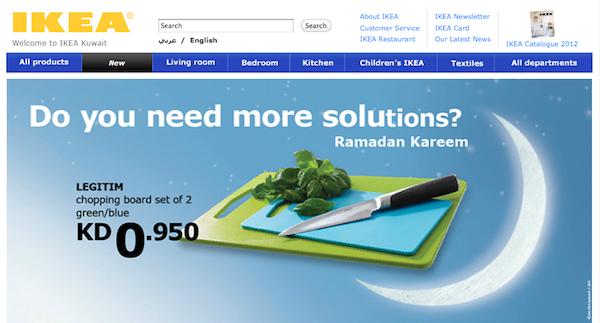 Déjà ramadan chez IKEA