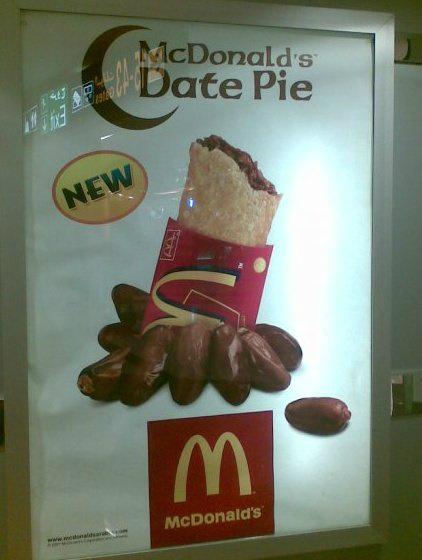 Ramadan McDonald's