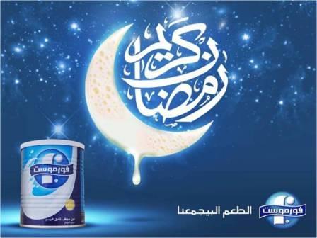 Foremost Milk ramadan