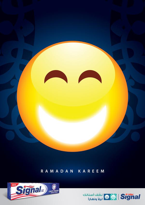 Signal ramadan