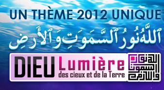 SIMM 2012