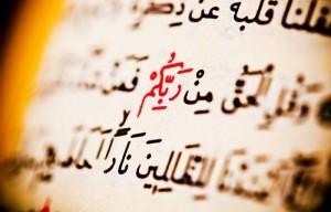 C'est vendredi, sourate Al-Kahf par cheikh Yassir Al-Dussari