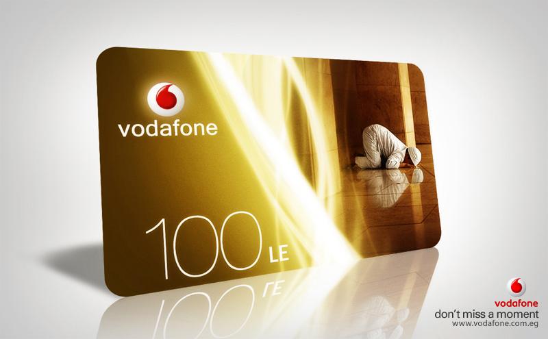Vodafone ramadan